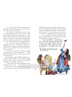 .Ранок Класичні романи : Маленькі жінки (у)(190)