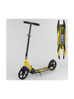 """Самокат двухколесный """"Best Scooter"""" 38318 (4) ЖЕЛТЫЙ, PU 20 см, длина доски 53 см"""