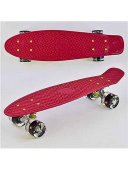 Скейт Пенни борд 0110 (8) Best Board, ВИШНЕВЫЙ, доска55см, колёса PU со светом, диаметр 6см
