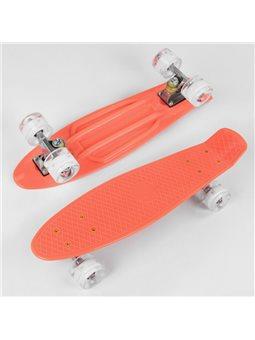 Скейт Пенни борд 1102 (8) Best Board, доска55см, колёса PU со светом, диаметр 6см