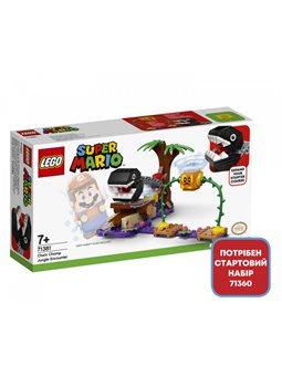 Конструктор LEGO Super Mario Встреча в джунглях с Кусакой на цепи. Дополнительный уровень. 160 деталей (71381)
