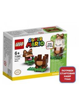 Конструктор LEGO Super Mario Марио-тануки. Бонусный костюм 13 деталей (71385)