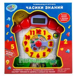 Игра 7007 Часы