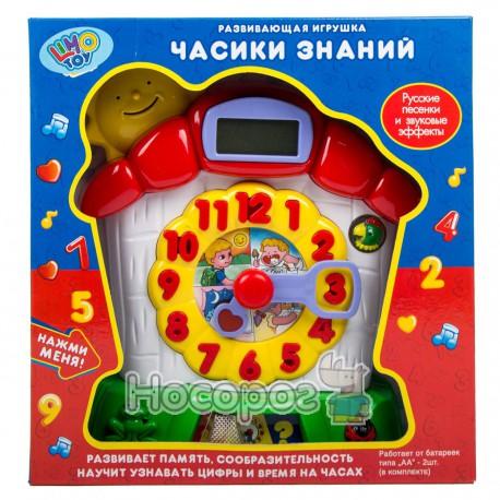 Гра 7007 Годинник (музика, світло, на батарейці) (24)
