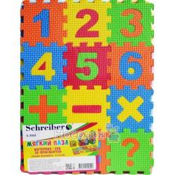 Мягкий пазл Schreiber S-3043