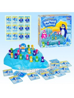 Игра Соревнование Пингвинов 93296 Fun Game