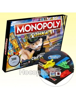 Игра настольная Монополия Гонка E7033