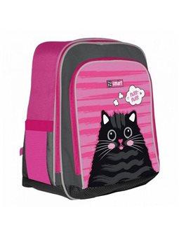 Рюкзак шкільний SMART H-55 Cat rules (558036)