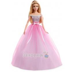 """Кукла Mattel Barbie коллекционная """"Особый День рождения"""""""