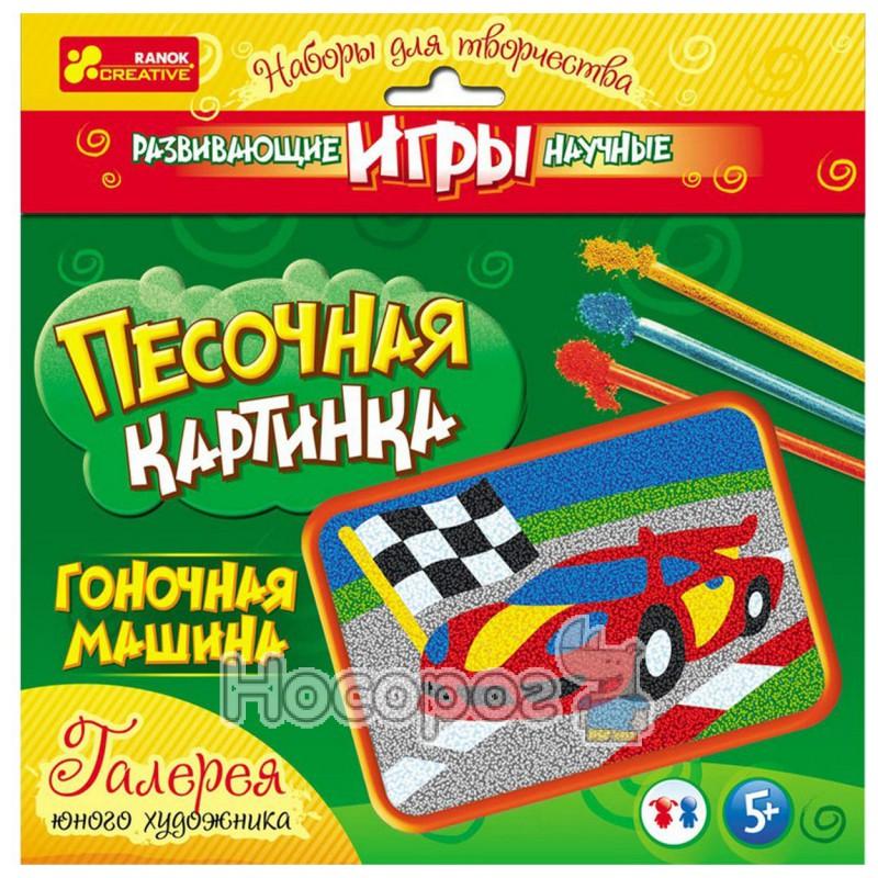 """Фото 2017 Набір з піску """"Гоночна машина"""" 15100007Р"""