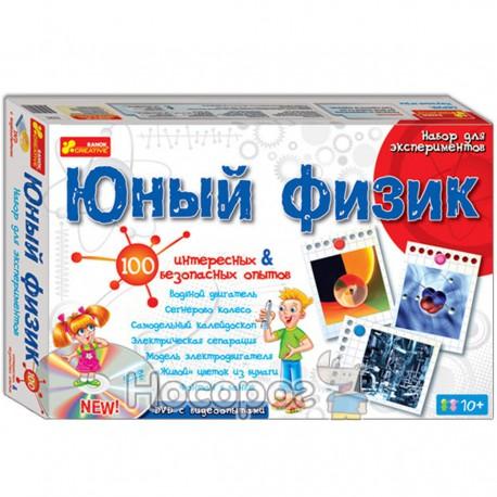 """0325 Набір для експериментів """"Юний фізик"""" 12114003Р"""