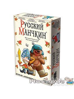Настольные игри Русский Манчкин ( 915245 )