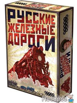 Настольная игра Русские Железные Дороги ( 1196 )