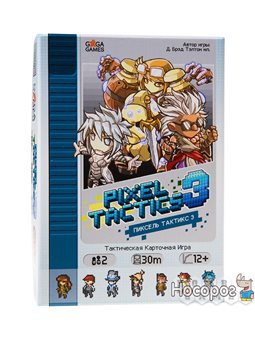 Настольная игра Pixel Tactics 3 ( GG092 )
