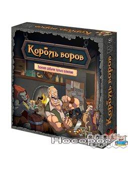 Настольная игра Король воров ( MAG10750 )