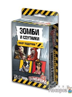 Дополнение Зомбицид. Вторая редакция. Набор поддержки Зомби и спутники ( 915336 )