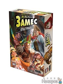 Настольная игра Замес: Культурный шок ( 915329 )