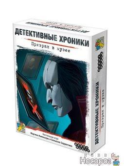 Настольная игра Детективные хроники: Призрак в музее ( 915345 )