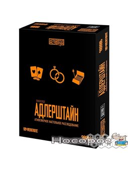 Настольная игра: Детективные истории: Пожар в городе Адлерштайн ( 915333 )
