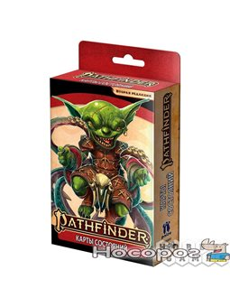Настольная игра: Pathfinder. Вторая редакция. Карты состояний ( 915353 )