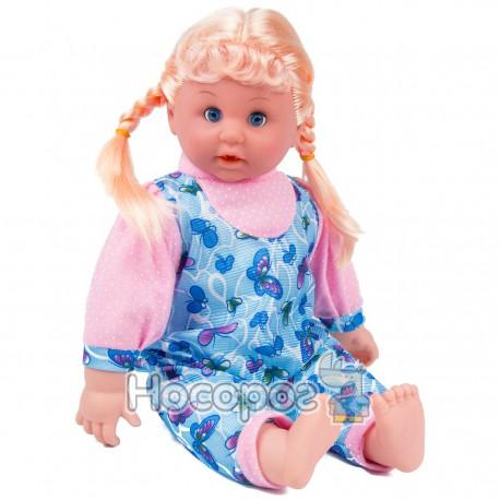 Лялька 2222-4 з каляскою, 66см (48)