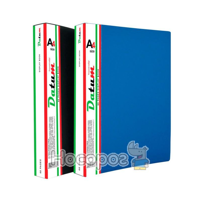 Фото Папка с 60 файлами A4 D1860 синяя