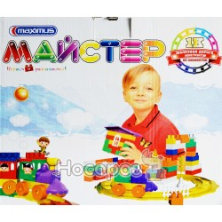 Конструктор Maximus Мастер 1К Железная дорога 5208