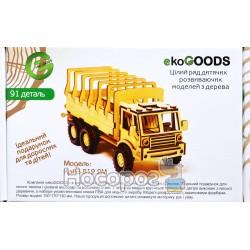 """Вантажівка """"ekoGOODS"""" КрАЗ-В12.2М"""