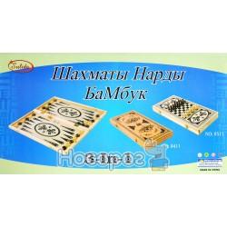 Гра настільна Шахмати,шашки, нарди 3 в 1 10558