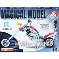 Конструктор металлический Мотоцикл 898В 1203