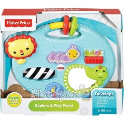 Игровая панель «Играем и исследуем» Fisher-Price CMY39