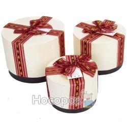 Набор подарочных коробок 36-3А-1 - Круг