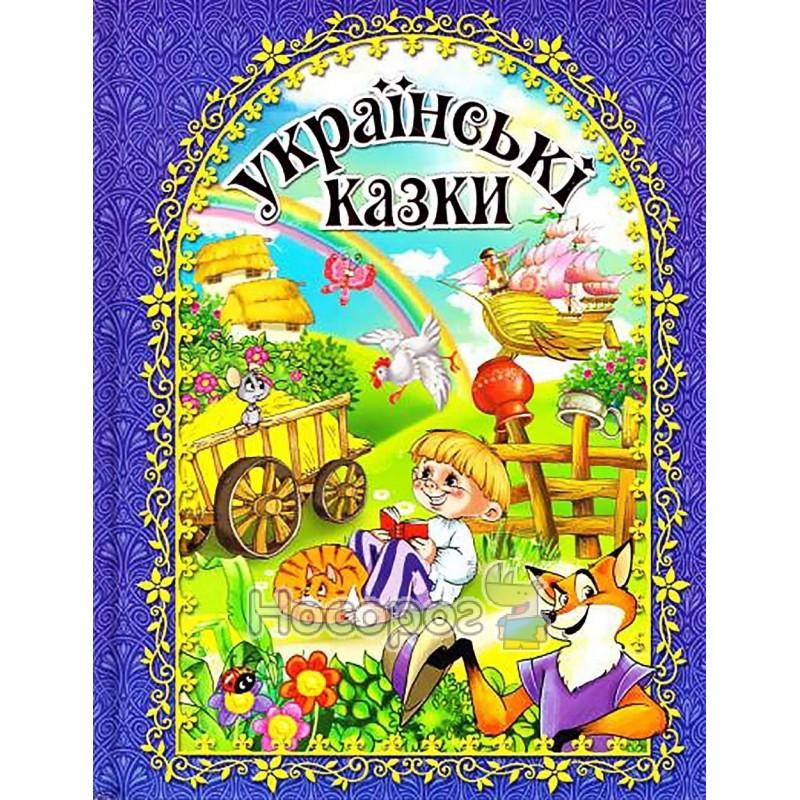 Фото Книга для читання (рос.)