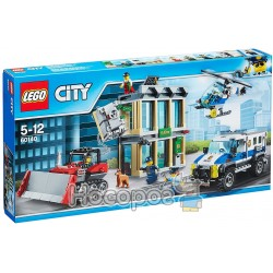 "Конструктор LEGO ""Проникновение на бульдозере"""