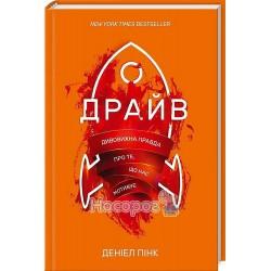 Азбука (рус.)
