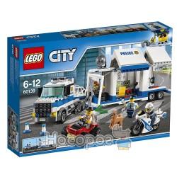 """Конструктор LEGO """"Мобильный командный центр"""" 60139"""