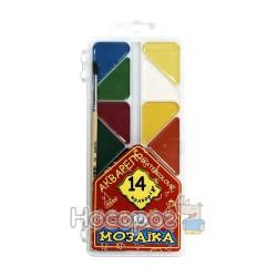 Краски Акварель Гамма Мозаика 14 цв с кисточкой (пластик) 312055