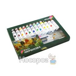 Краски в тюбиках AС12-12F Акриловые