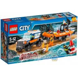 """Конструктор LEGO City """"Полноприводная машина отряда реагирования"""" 60165"""