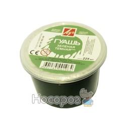Краски Гуашь Луч зеленая темная 225 мл/350 гр