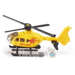 Вертолет Siku спасательный