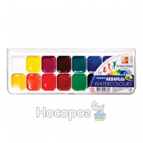 Краски Акварель Луч Классика 16 цв пластик 110215