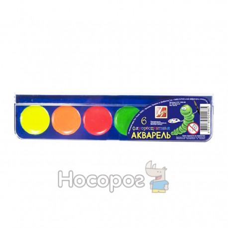 Краски Акварель Луч Флуоресцентная 6 цв пластик