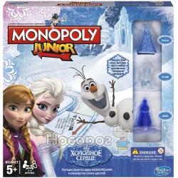 Монополия Junior Hasbro (Холодное сердце)