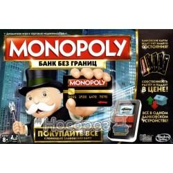Монополия Hasbro с банковскими картами