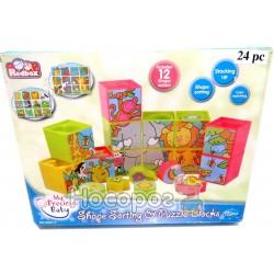 Игровой набор Redbox Кубики-сортер
