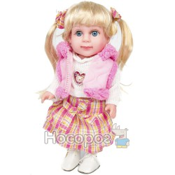 Кукла Т 2007 R виниловая