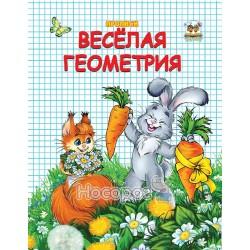 """Веселая геометрия """"Талант"""" (рус.)"""