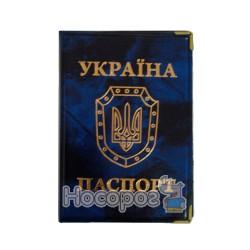 Обкладинка для паспорта ОВ-2