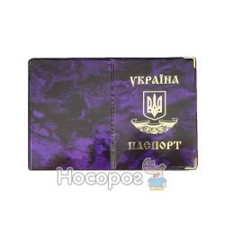 Обкладинка для паспорта 301011